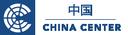New: China Center at MCI