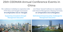 Save the Date for 25th CEEMAN Annual Conference Events in China