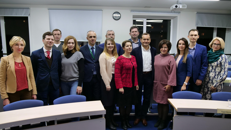 INTERNATIONAL MANAGEMENT EXPERTISE FOR THE NATIONAL BANK OF UKRAINE